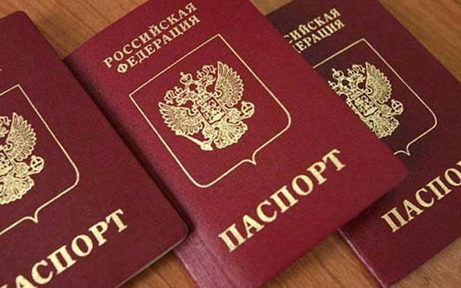 Паспорт в РФ