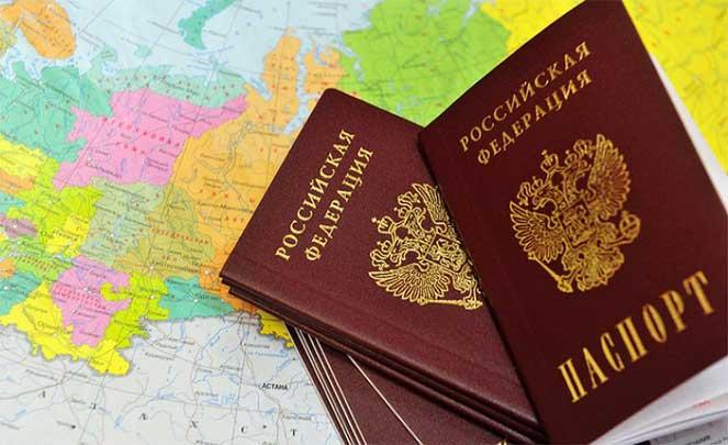 Оформление паспорта