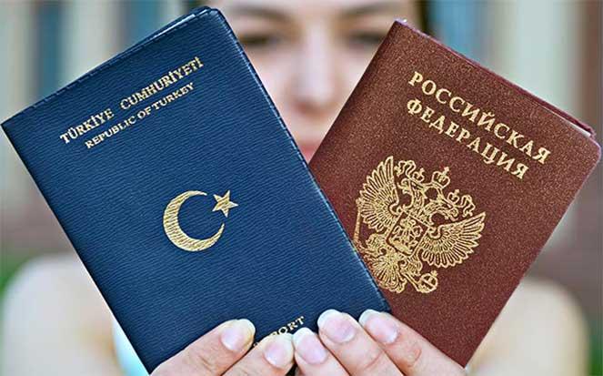 Условия для оформления двойного гражданства