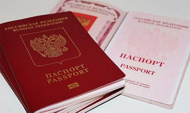 Военный билет для загранпаспорта РФ