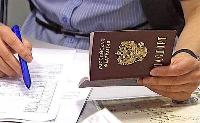 Как получить загранпаспорт без военного билета …