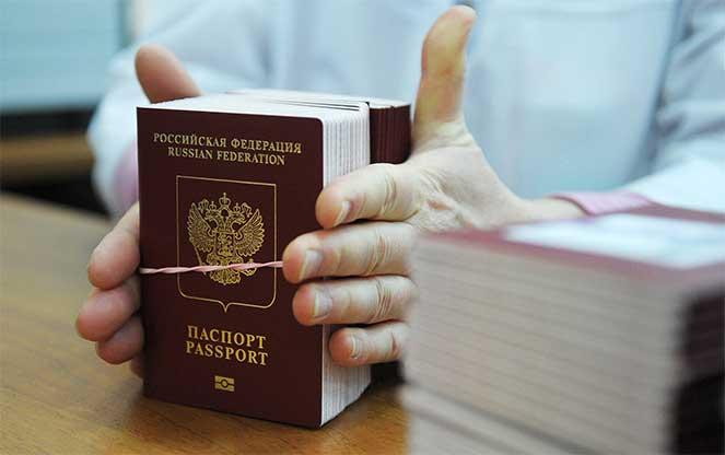 Военный билет для загранпаспорта после 27 лет