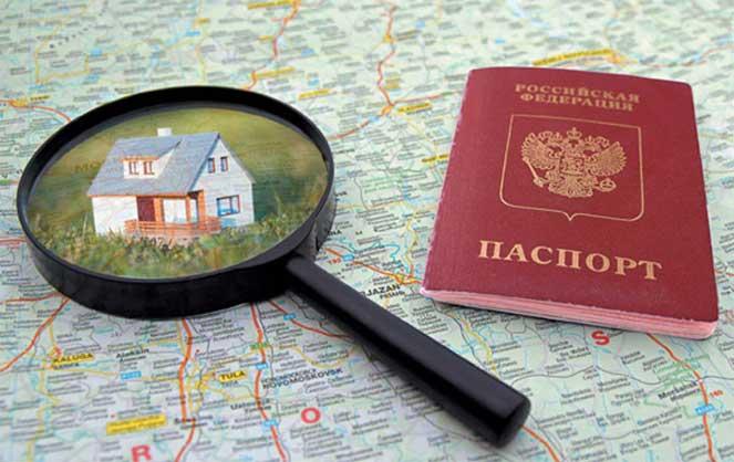 Получить свидетельство о регистрации по месту жительства