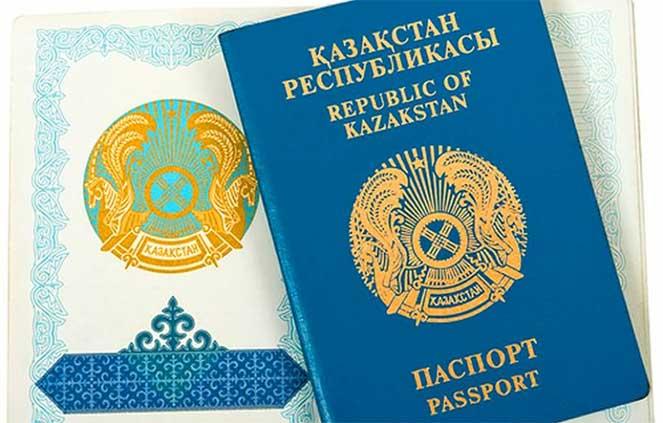 Гражданин Казахстана