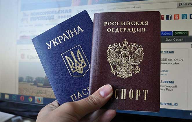 Уведомление о двойном гражданстве через Госуслуги