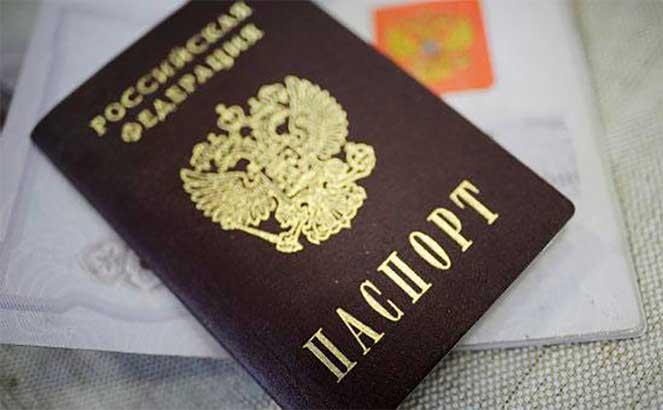 Меняем паспорт РФ