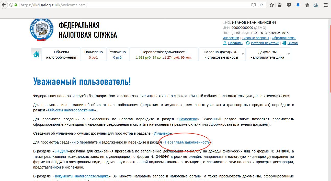 Кредит 21 год украина