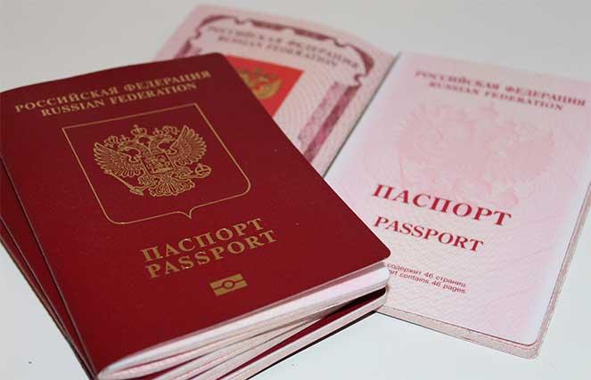 Куда обратиться при повторном ламинировании паспорта?