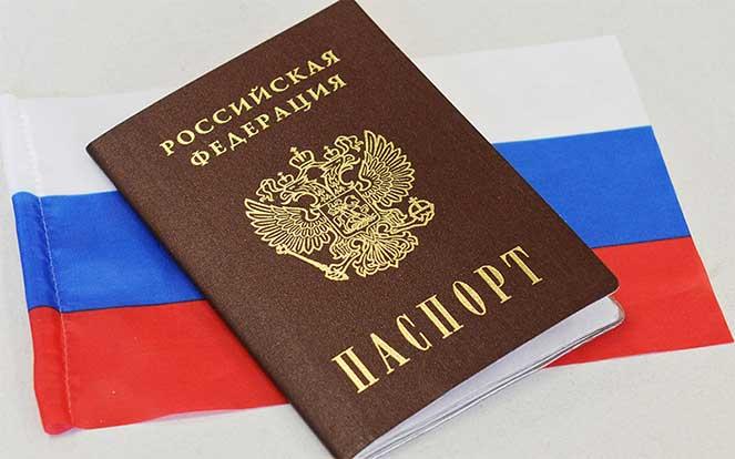 Повторное ламинирования паспорта при повреждении пленки