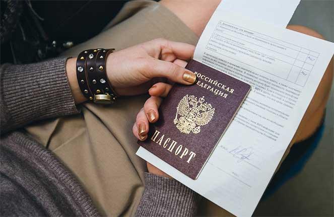 Смена паспорта по месту временной регистрации регистрация иностранный граждан екатеринбург