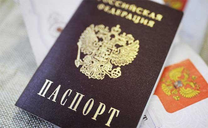 Мошенничества с паспортными данными