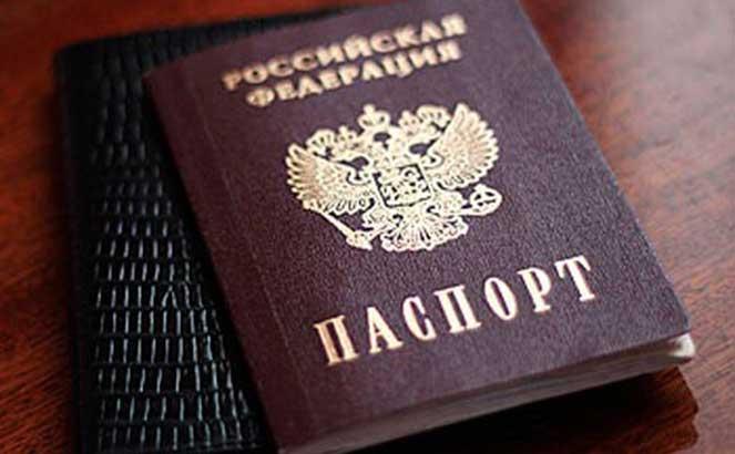 Мошенники пользуются Вашими данными не имея самого паспорта