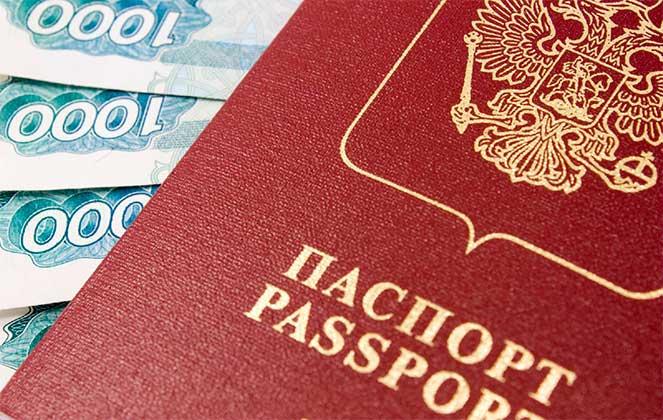 Как именно мошенники используют паспортные данные?
