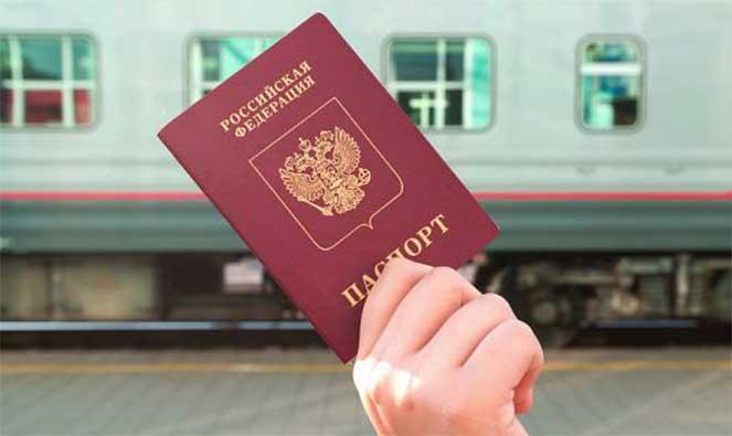 Изображение - Штраф за отсутствие прописки в паспорте shtraf-otsutstvie-propiski-v-pasporte1
