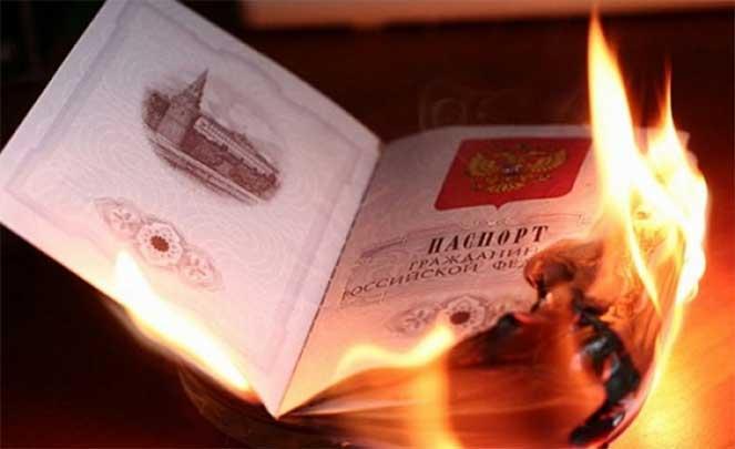 Паспорт в огне