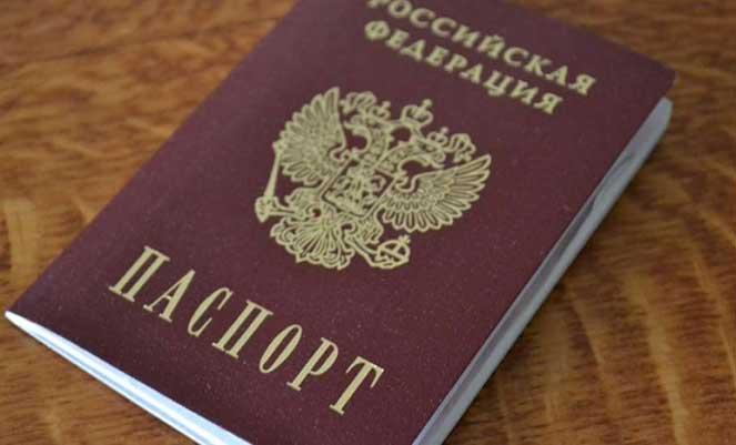 Простроченный паспорт