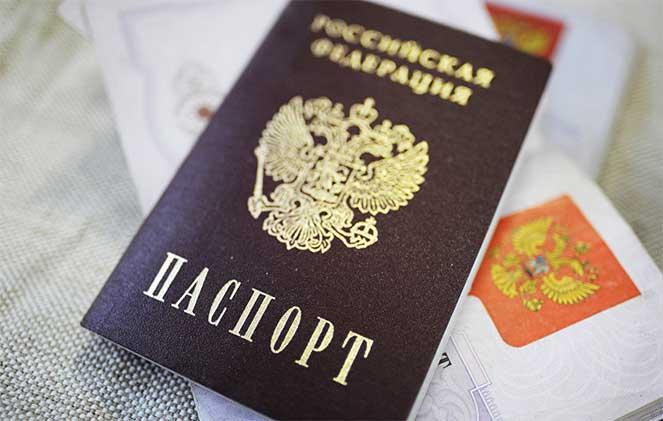 Условия и сроки оформления российского паспорта