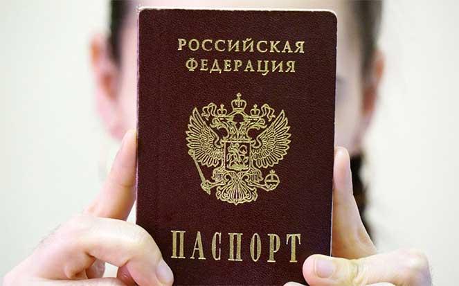 Какие сроки при оформлении паспорта?