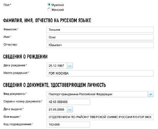 Регистрация ип белорусу отказ в регистрации ип 2019