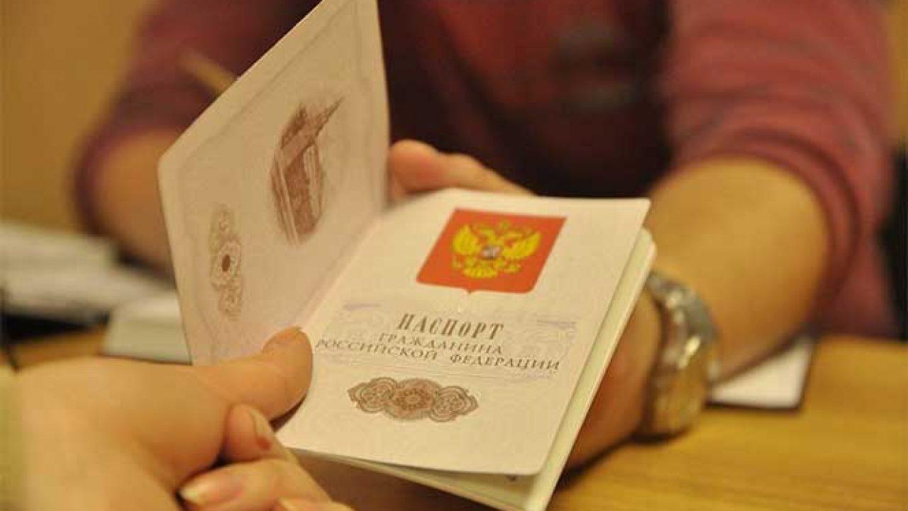 Замена паспорта не по прописке