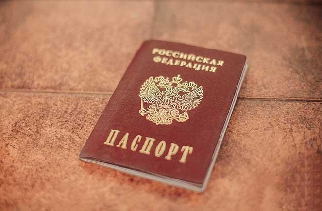 Условия замены паспорта РФ в 45 лет