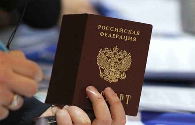 Требования при замене российского паспорта в 45 лет
