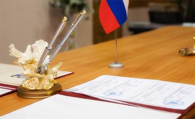Регистрация брака в РФ с иностранцем