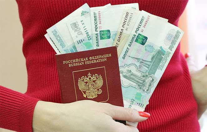 Размер госпошлины на получение паспорта