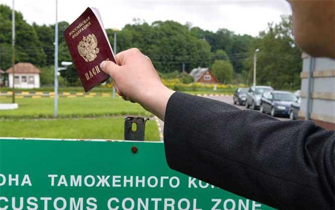Пересечение границы только с паспортом РФ