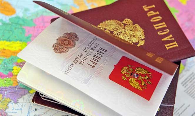 """Возможность оформить паспорт через портал """"Госуслуги"""""""