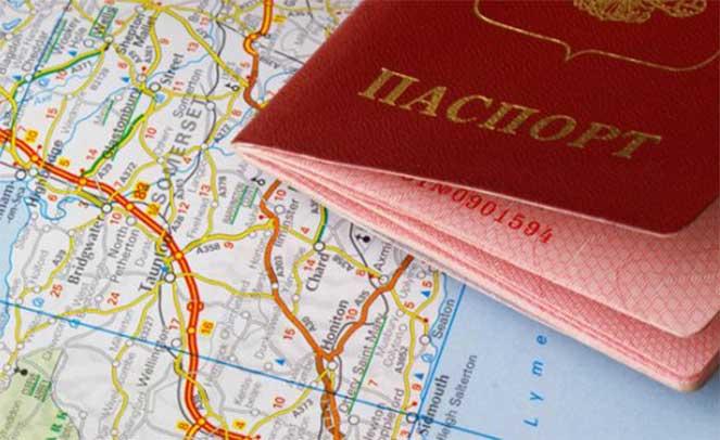 Путешествие с паспортом