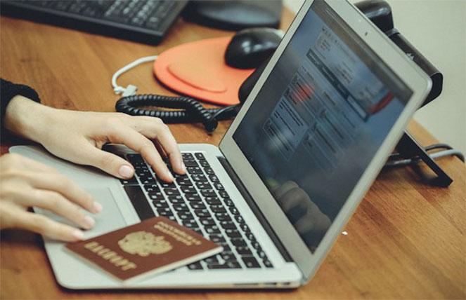 Использование паспорта