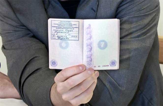 Условия получения прописки в РФ