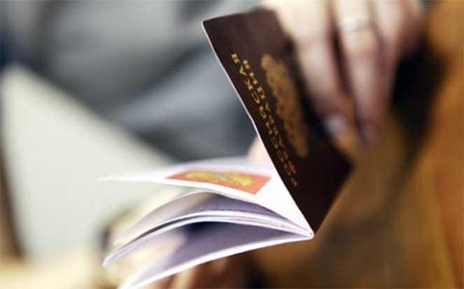 Проверка паспорта РФ на подлинность