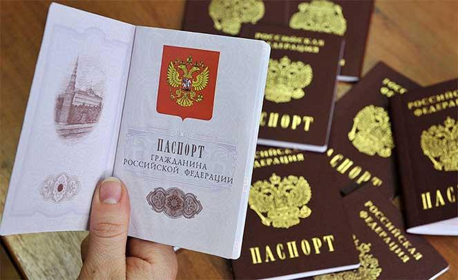 Проверить паспорт на действительность