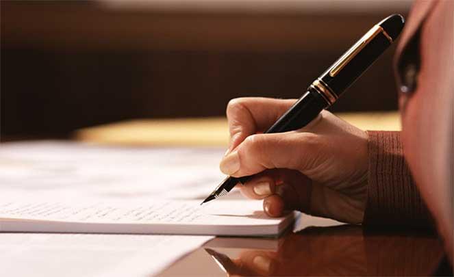 Пишем заявление