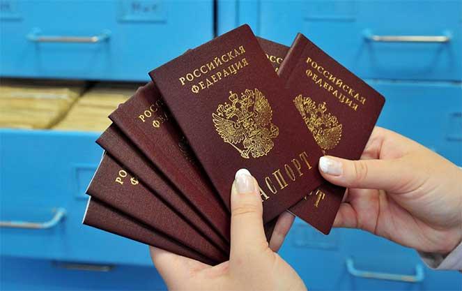 Получение справки о раннее выданных паспортах