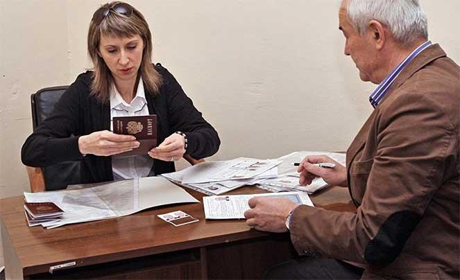 Места получения справки о раннее выданных паспортах РФ