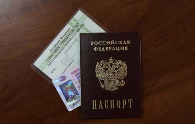 Проверить права по паспорту