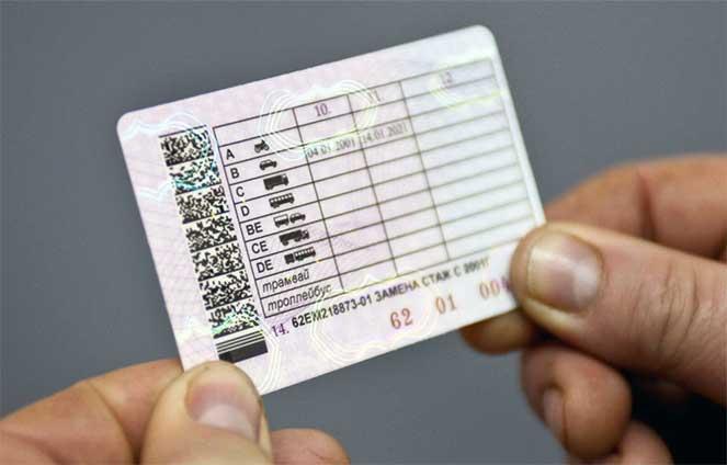 Узнать номер прав с помощью паспорта