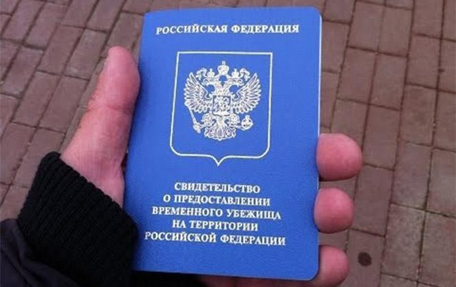 Как беженцы из Донбасса обустраиваются в РФ