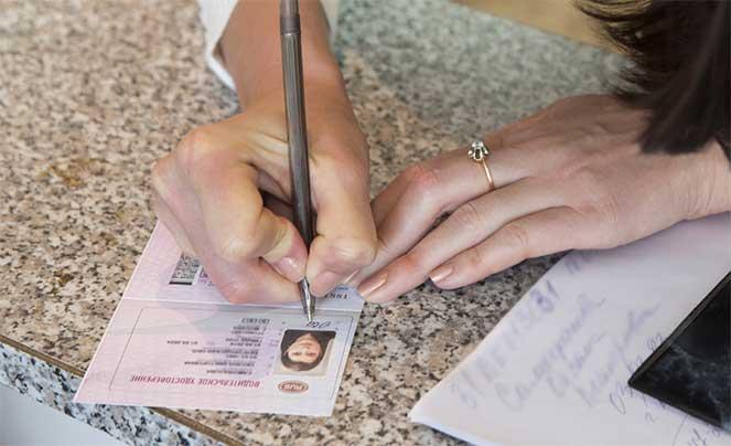 Право на досрочную замену водительских прав