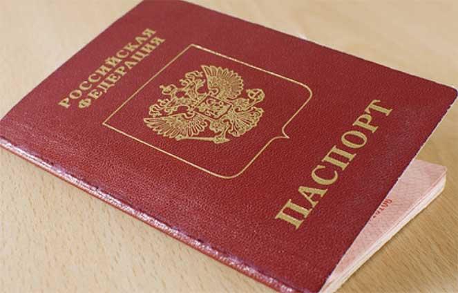 Порядок замены даты рождения в паспорте РФ