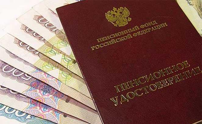 Получение пенсии в России казахами
