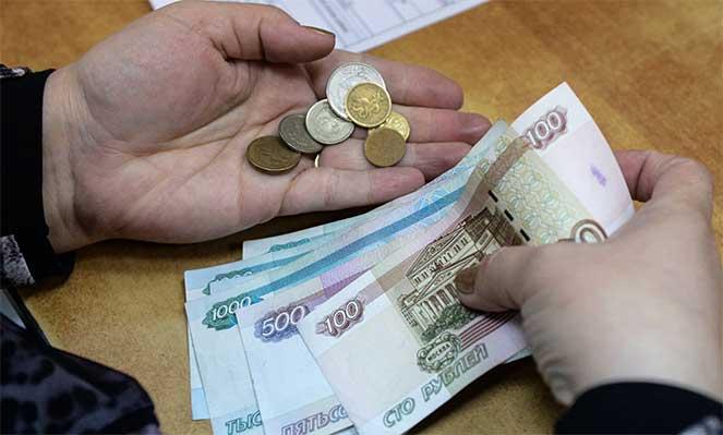 Пенсионное пособие для переселенцев из Казахстана