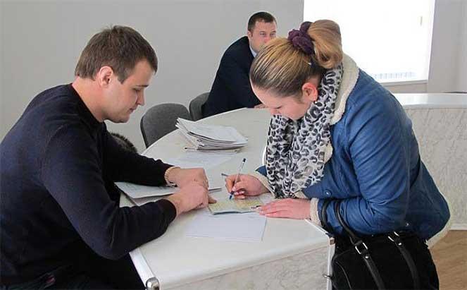 Программа переселения соотечественников для молдаван