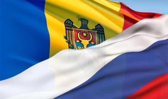 Программа переселения соотечественников для граждан Молдовы