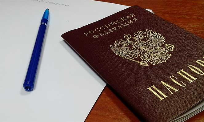 Программа переселения соотечественников в РФ