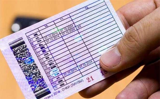 Иностранное водительское удостоверение в России