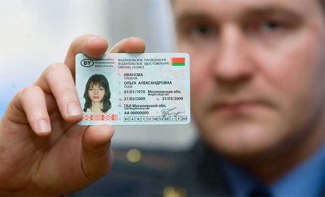 Возможна ли работа с белорусскими правами в РФ